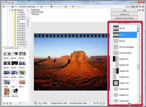 স্ক্রিনশট PhotoScape Windows XP
