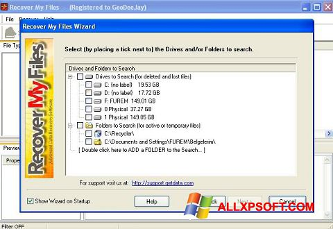 স্ক্রিনশট Recover My Files Windows XP