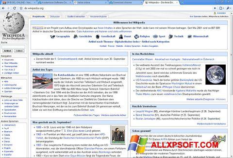 স্ক্রিনশট SRWare Iron Windows XP