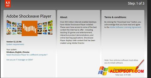 স্ক্রিনশট Adobe Shockwave Player Windows XP