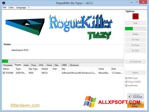স্ক্রিনশট RogueKiller Windows XP