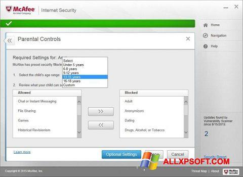 স্ক্রিনশট McAfee Windows XP