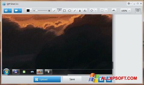 স্ক্রিনশট QIP Shot Windows XP
