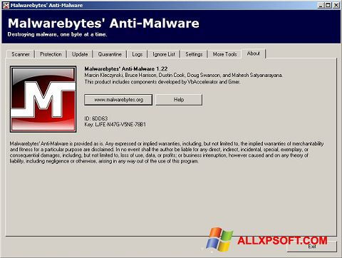 স্ক্রিনশট Malwarebytes Anti-Malware Free Windows XP