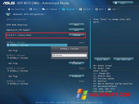 স্ক্রিনশট ASUS Update Windows XP
