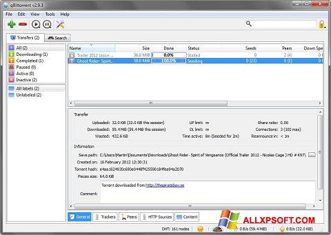 স্ক্রিনশট qBittorrent Windows XP