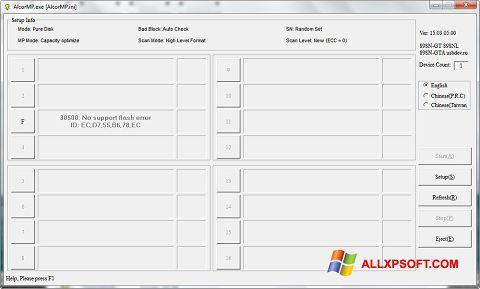স্ক্রিনশট AlcorMP Windows XP