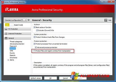 স্ক্রিনশট Avira Professional Security Windows XP