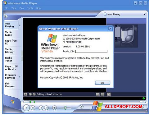 স্ক্রিনশট Windows Media Player Windows XP