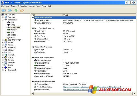 স্ক্রিনশট AIDA32 Windows XP