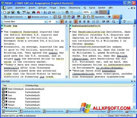 স্ক্রিনশট PROMT Windows XP