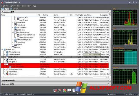 স্ক্রিনশট Comodo Cleaning Essentials Windows XP