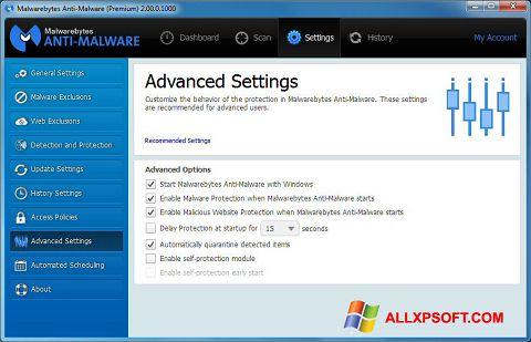 স্ক্রিনশট Malwarebytes Anti-Malware Windows XP