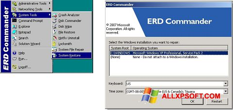 স্ক্রিনশট ERD Commander Windows XP