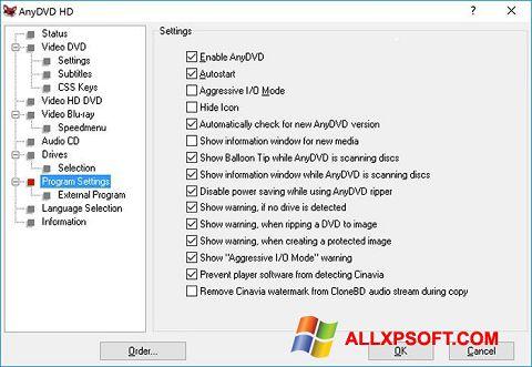 স্ক্রিনশট AnyDVD Windows XP