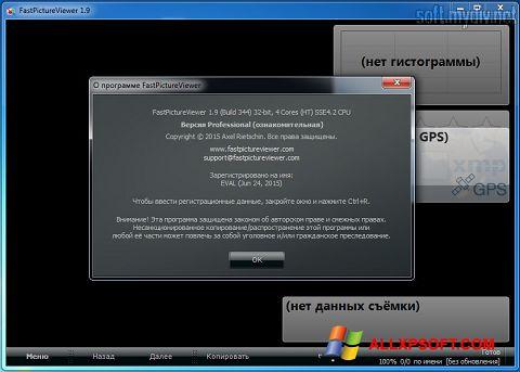 স্ক্রিনশট FastPictureViewer Windows XP