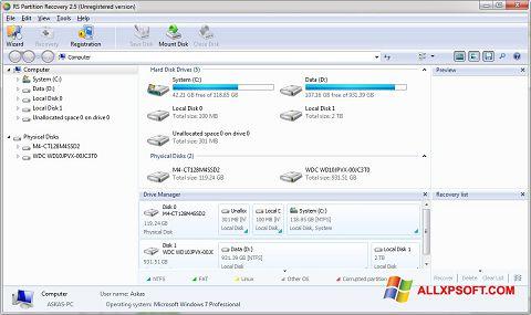 স্ক্রিনশট RS Partition Recovery Windows XP