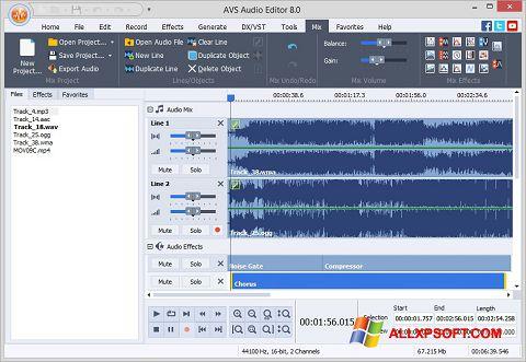স্ক্রিনশট AVS Audio Editor Windows XP
