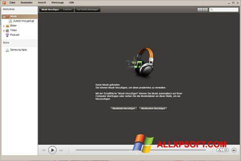 স্ক্রিনশট Samsung Kies Windows XP