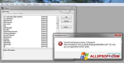 স্ক্রিনশট VirtualDub Windows XP