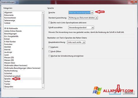 স্ক্রিনশট Adobe Reader Windows XP