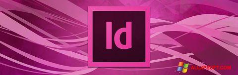 স্ক্রিনশট Adobe InDesign Windows XP