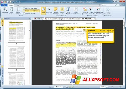 স্ক্রিনশট Nitro PDF Reader Windows XP