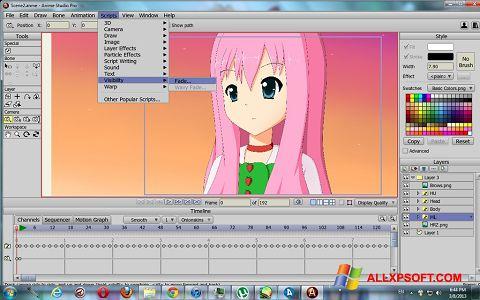 স্ক্রিনশট Anime Studio Windows XP