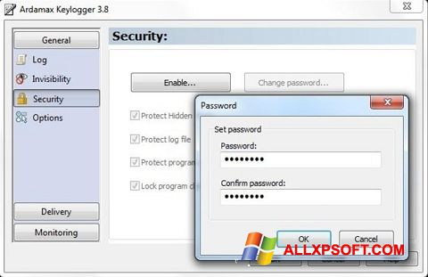 স্ক্রিনশট Ardamax Keylogger Windows XP