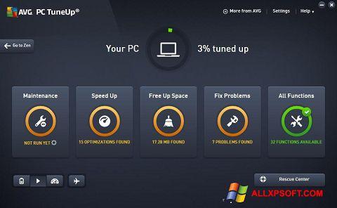 স্ক্রিনশট AVG PC Tuneup Windows XP