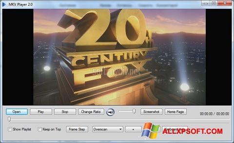 স্ক্রিনশট MKV Player Windows XP