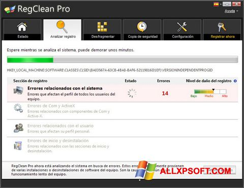 স্ক্রিনশট RegClean Pro Windows XP