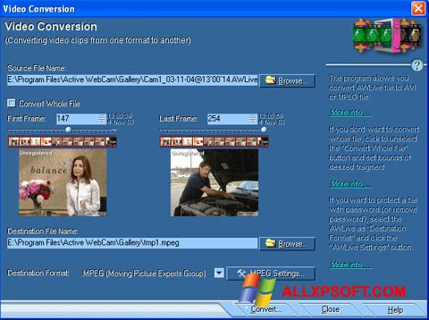 স্ক্রিনশট Active WebCam Windows XP