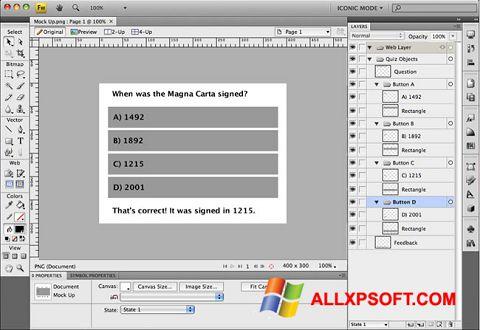 স্ক্রিনশট Adobe Fireworks Windows XP