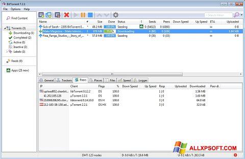 স্ক্রিনশট BitTorrent Windows XP