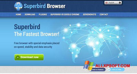 স্ক্রিনশট Superbird Windows XP