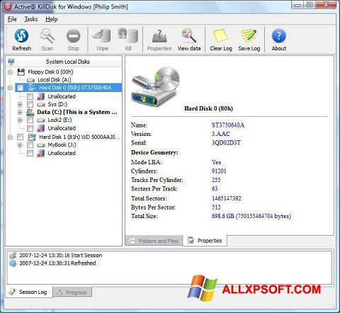 স্ক্রিনশট Active KillDisk Windows XP