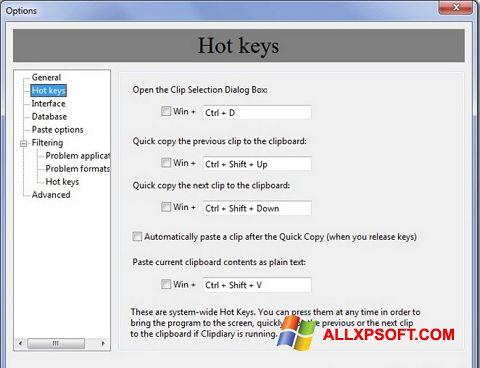 স্ক্রিনশট Clipdiary Windows XP