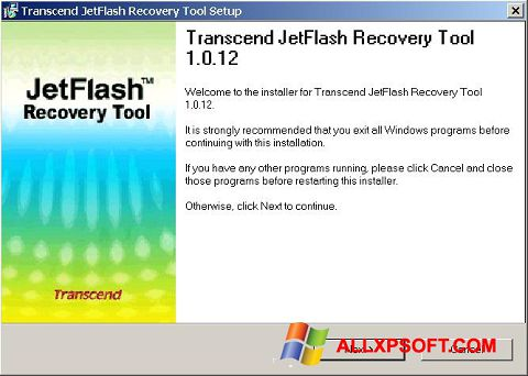 স্ক্রিনশট JetFlash Recovery Tool Windows XP