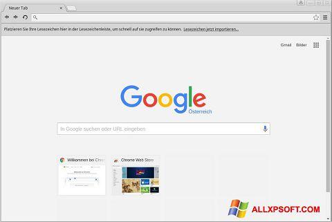 স্ক্রিনশট Google Chrome Windows XP