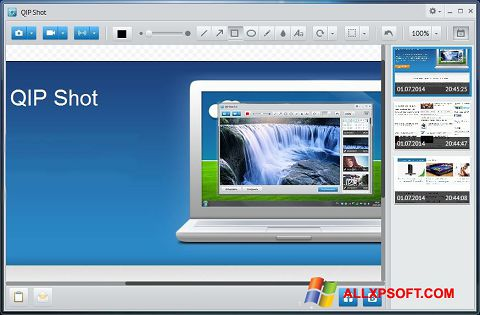 স্ক্রিনশট QIP Windows XP