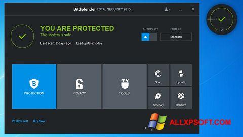স্ক্রিনশট Bitdefender Windows XP