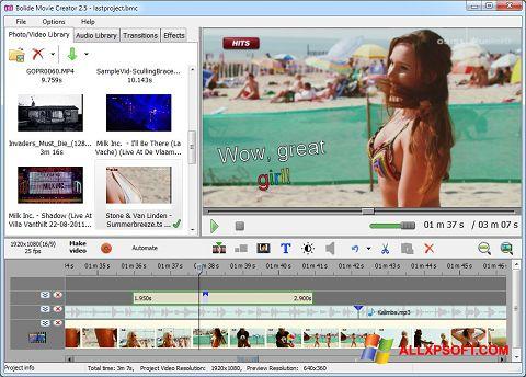 স্ক্রিনশট Bolide Movie Creator Windows XP