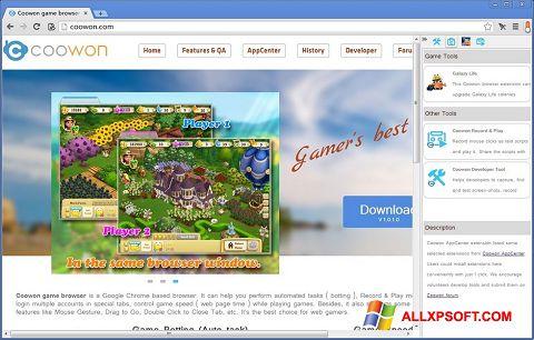 স্ক্রিনশট Coowon Browser Windows XP