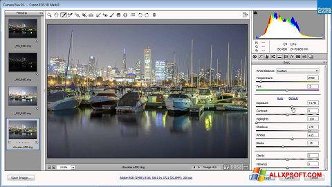 স্ক্রিনশট Adobe Camera Raw Windows XP