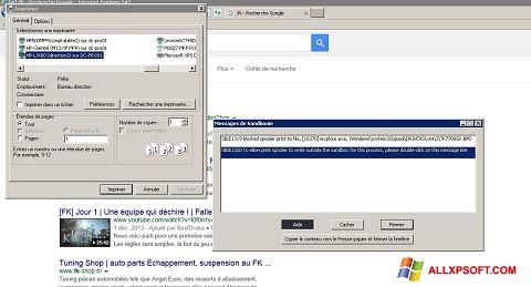 স্ক্রিনশট Sandboxie Windows XP