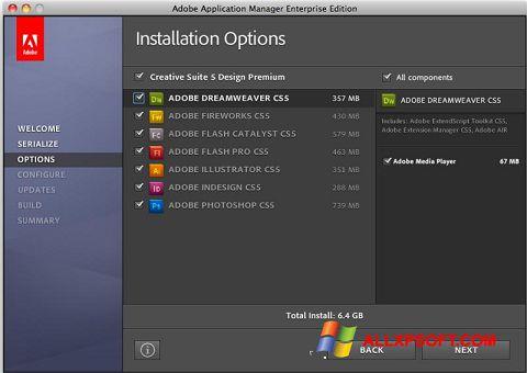 স্ক্রিনশট Adobe Application Manager Windows XP