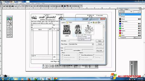 স্ক্রিনশট Adobe PageMaker Windows XP