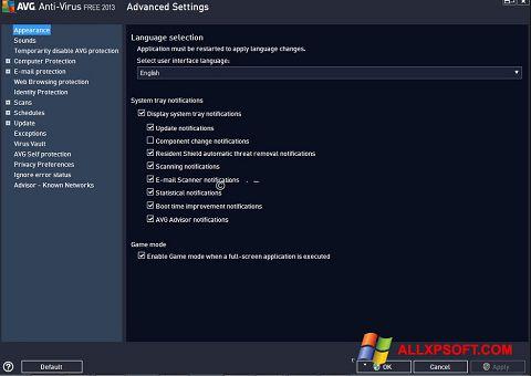 স্ক্রিনশট AVG Windows XP