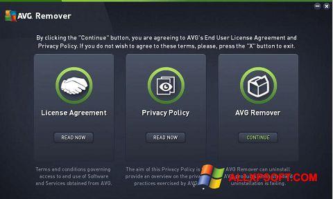 স্ক্রিনশট AVG Remover Windows XP